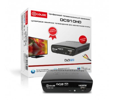 Ресивер D-COLOR DC910HD (O)